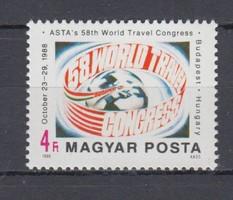 1988 ASTA világkongresszus postatisztán (0041)
