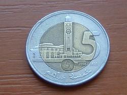 MAROKKÓ MOROCCO 5 DINÁR DIRHAM 2014 AH1435 BIMETÁL Mohammed VI ,Hassan II Casablanca #