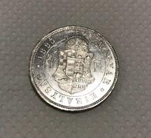 Ferenc József 1885 KB ezüst 1 Forint