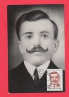 Carte Maximum - Alpári Gyula 1982 (018)