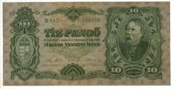 10 pengő 1929 3.