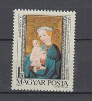 1984 Karácsony postatisztán (0047)