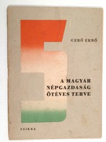 Gerő Ernő ötéves terve
