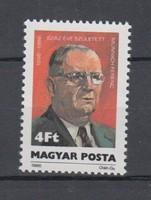 1986 Münnich Ferenc postatisztán (0053)