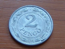 MAGYAR KIRÁLYSÁG 2 PENGŐ 1941 BP ALU.
