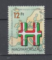 1991 III. Nemzetközi hungarológia kongresszus postatisztán (0061)