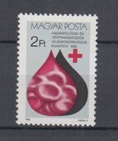 1982 Haematológiai világkongresszus postatisztán (0070)