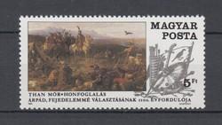 1989 Árpád fejedelemmé választásának 1100. évford. postatisztán (0084)