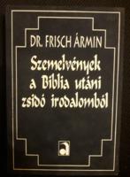 DR. FRISCH ÁRMIN Szemelvények a Biblia utáni zsidó irodalomból (bársonykötésben)