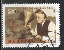2007 Kodály Zoltán II.  MPIK 4904    350 Ft