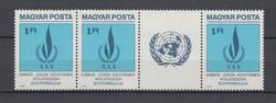 1979 Emberi jogok postatisztán (0098)