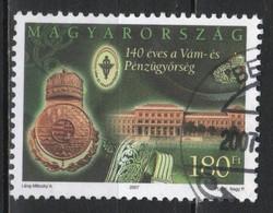 2007  100 éves a Vám és Pénzügyőrség  MPIK 4879       400 Ft