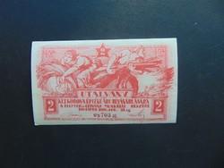 2 korona 1919 Fegyver és Gépgyár