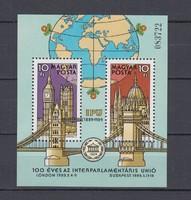 1989 Interparlamentáris unió II. blokk postatisztán (009)