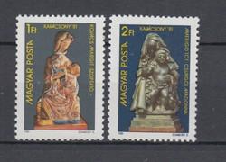 1981 Karácsony postatisztán (0107)
