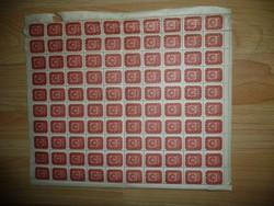 Egy teljes ív 20.000 Pengős bélyeg a képen látható állapotban