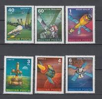 1977 A szputnyiktól a vikingig postatisztán (0115)