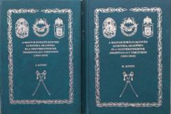 Ludovika Akadémia Története