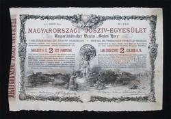 Magyarországi Jószív-Egyesület sorsjegy 2 forint 1888