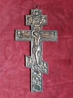 Nyolcágú ortodox, pravoszláv, nagyméretű vörösréz kereszt