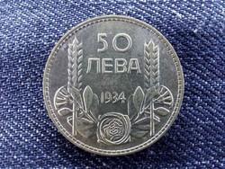 Bulgária III. Borisz (1913-1943) .500 ezüst 50 Leva 1934/id 9495/