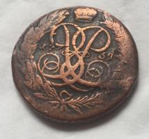 5 kopek - 1759 nagy méretű bronz érme, pénz