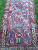 Antik perzsa szőnyeg 285 x 119 cm