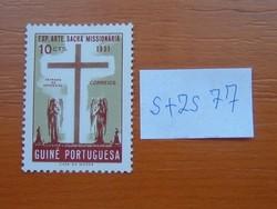PORTUGÁL GUINEA 10 CTS  1953-as missziós kiállítás S+ZS77