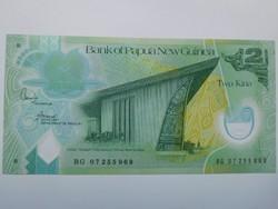 Pápua Új Guinea  2 kina 2007 UNC