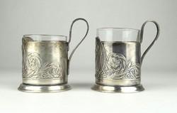 0X709 Régi ezüstözött pohár pár SPUTNIK