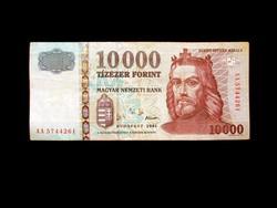 10 000 FORINTOS - RÉGI TÍZEZRES 2001-BŐL