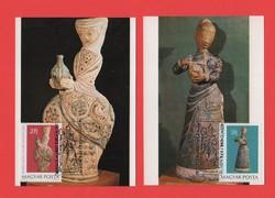 Carte Maximum - Kovács Margit kerámiák 1978 (047)