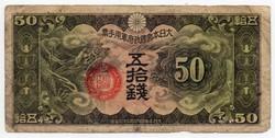 Kína japán megszállás 50 sen, 1938, pici sarokhiány