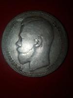Antik ezüst rubel!