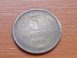 SZOVJETUNIÓ 3 KOPEJKI KOPEK 1961