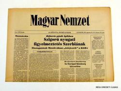 1991 augusztus 29  /  Magyar Nemzet  /  SZÜLETÉSNAPRA RÉGI EREDETI ÚJSÁG Szs.:  7173