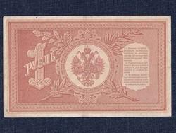 Oroszország II. Miklós 1 Rubel 1898 Shipow - A. Afanasjeb/id 9850/