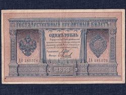 Oroszország II. Miklós 1 Rubel 1898 Shipow - Michejew/id 9846/