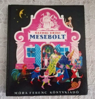 GAZDAG ERZSI - MESEBOLT 1984