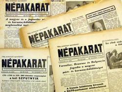1957 augusztus 22  /  NÉPAKARAT  /  SZÜLETÉSNAPRA RÉGI EREDETI ÚJSÁG Szs.:  5005
