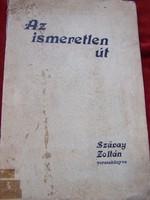 Szávay Zoltán Az ismeretlen út