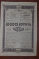 Budapesti Közúti Vaspálya Társaság, 2000 Koronás kölcsön kötvény, 1905