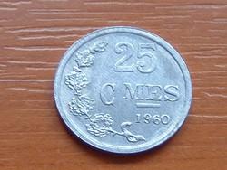 LUXEMBURG 25 CENTIMES 1960  ALU. #