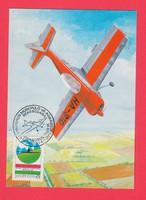 Carte Maximum - Motoros műrepülő VB 1984 (074)