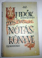 Az Új Idők nótáskönyve, 1933