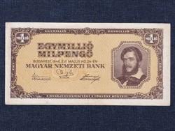 Háború utáni inflációs sorozat (1945-1946) 1000000 Milpengő bankjegy 1946/id 10464/