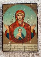 Antik orosz fa ikon 18 x 14 cm.