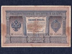 Oroszország II. Miklós 1 Rubel 1898 Shipow - A. Afanasjeb/id 9840/
