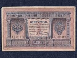 Oroszország II. Miklós 1 Rubel 1898 Shipow - A. Afanasjeb/id 9852/