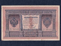 Oroszország II. Miklós 1 Rubel 1898 Shipow - Michejew/id9843/